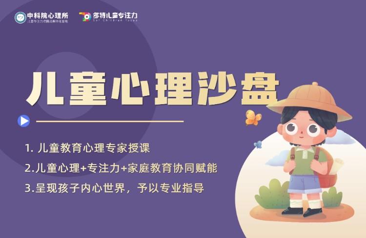 鄭州兒童早教培訓