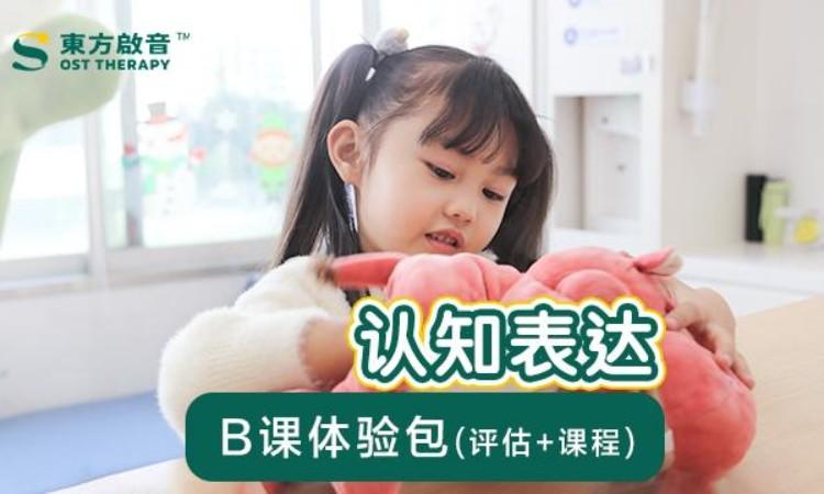 上海特色課程培訓