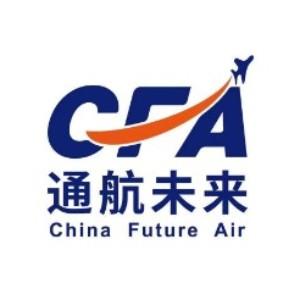 通航未來(北京)