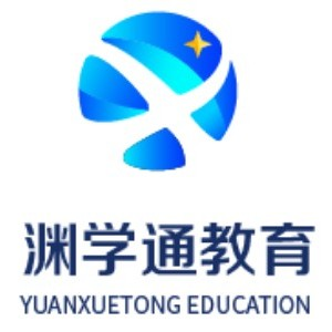 廣州淵學通國際教育