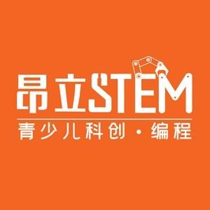 上海昂立斯坦星球