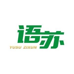 天津語蘇口才培訓