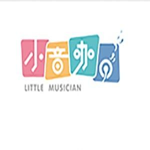 上海小音咖音樂學校