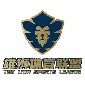 上海雄獅體育