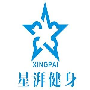 溫州星湃健身教練培訓