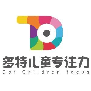 鄭州多特兒童專注力