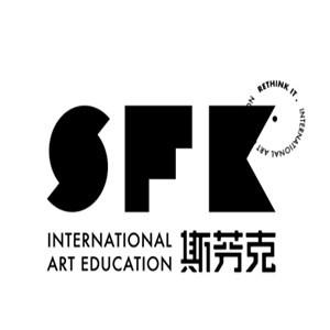 上海斯芬克國際藝術教育