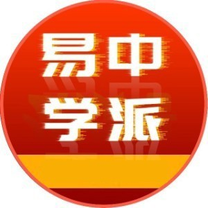 河南易中學派教育
