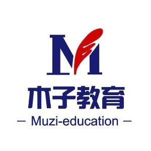 木子教育日韓語培訓