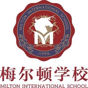 青島梅爾頓學校