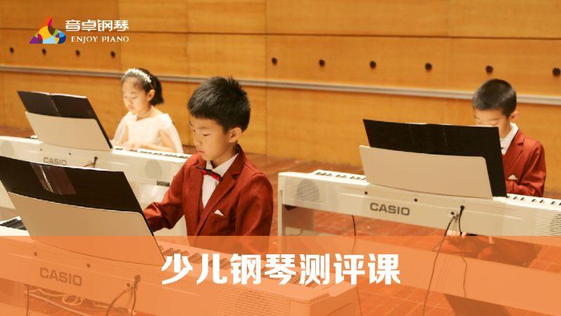 杭州成人學鋼琴