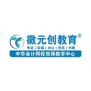 六安徽元創教育