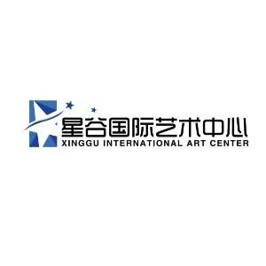 濟南星谷國際藝術中心