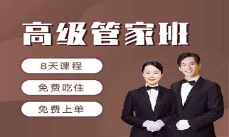 上海育嬰師高級培訓