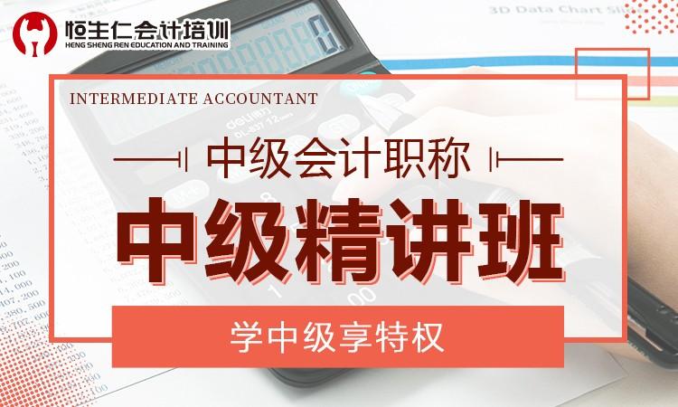 鄭州會計師考前培訓