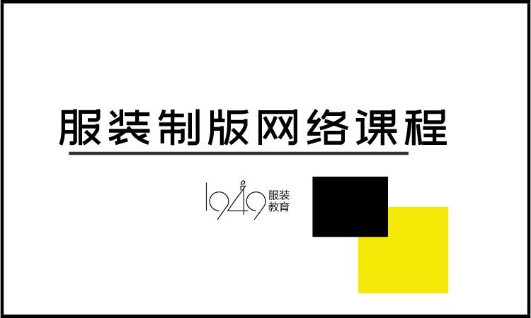 杭州業余學習服裝設計