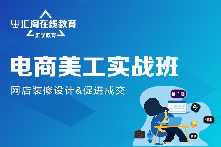 廣州廣告平面設計培訓學校