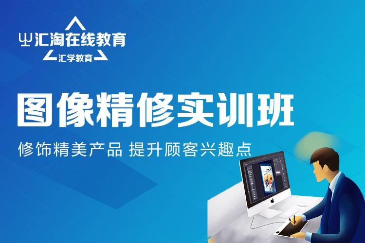 廣州平面設計電腦培訓