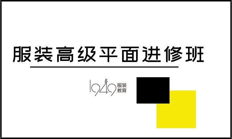杭州服裝制版培訓