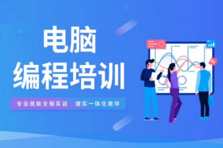 大連.net高端培訓