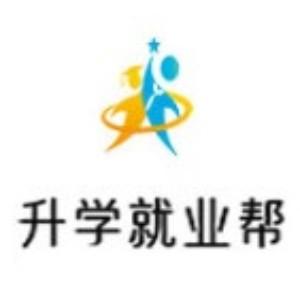廣州升學教育