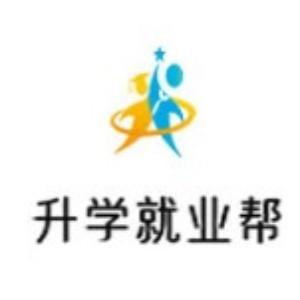 惠州升學教育