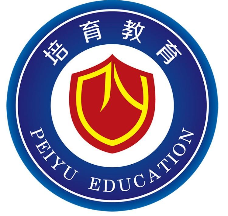 東莞網絡工程師學校