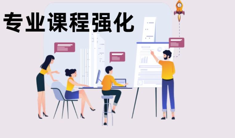 深圳國外留學預科班