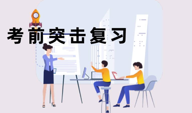 深圳留學預科培訓