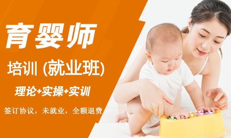南京培訓機構育嬰師