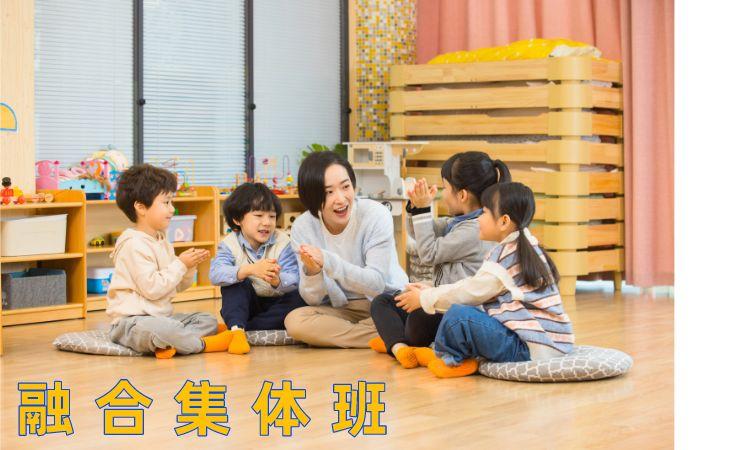 东莞婴儿感统训练