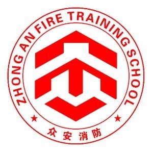 南昌眾安消防培訓