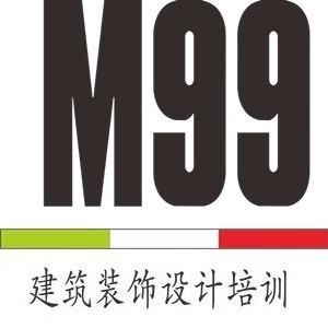 煙臺M99裝飾設計培訓