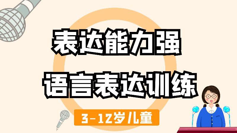 廣州專注力培訓班