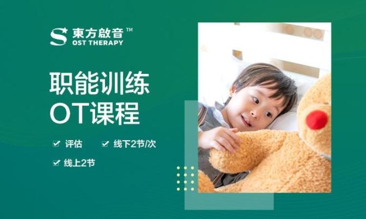 西安幼兒智力開發機構