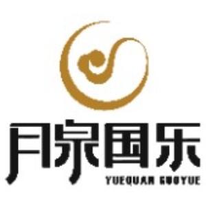 廣州月泉國樂館
