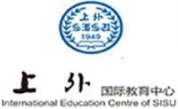上海上外国际预科教育