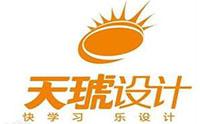 廣州天琥設計