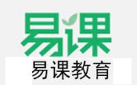 北京易课教导