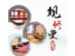天津观修堂书法培训