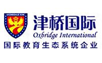 合肥津橋國際教育