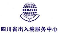 新加坡中小學留學專線