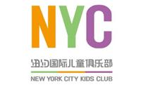 武汉纽约国际儿童俱乐部