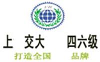 天津交大官方网络教育