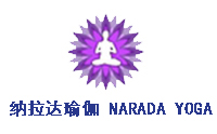 天津纳拉达(NARADA)瑜伽