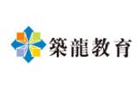 北京筑龙教育