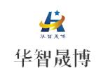 北京華智晟博教育