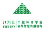 深圳八方匯PLC實戰培訓