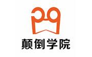 天津顛倒教育