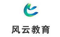 蘇州風云教育